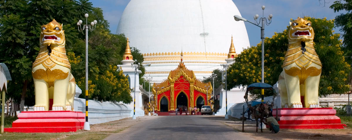 Myanmar-Sagaing-Kaung_Hmu_Daw_Pagoda-Entrance