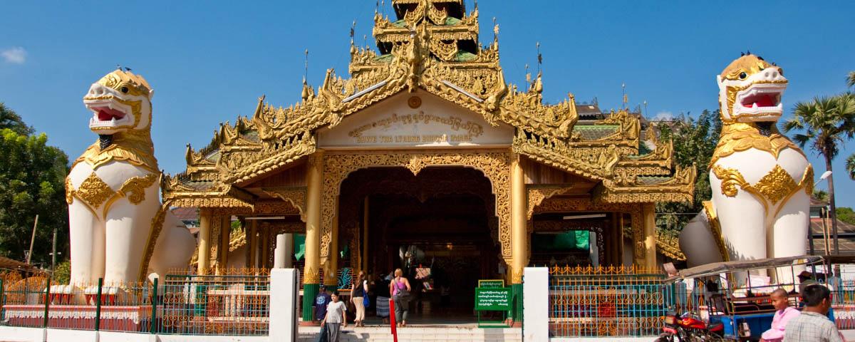 Myanmar - Bago - Shwe Tha Lyaung Pagoda, Entrance