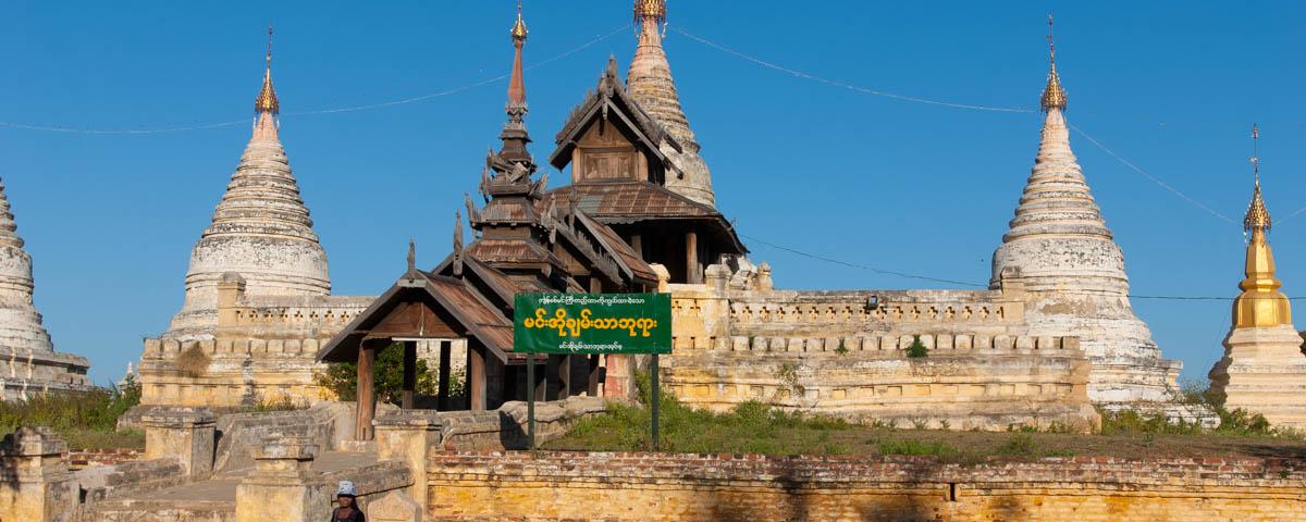 Myanmar - Bagan - Min O Chan Thar Pagoda
